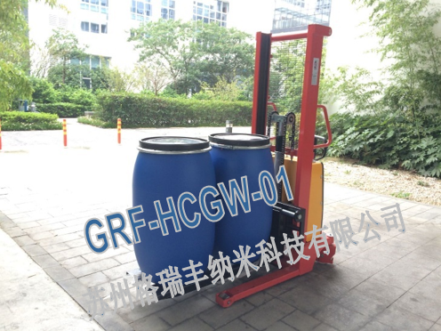 High-quality few layer graphene powder